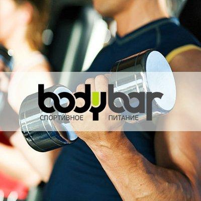 Спортивное питание — Bodybar