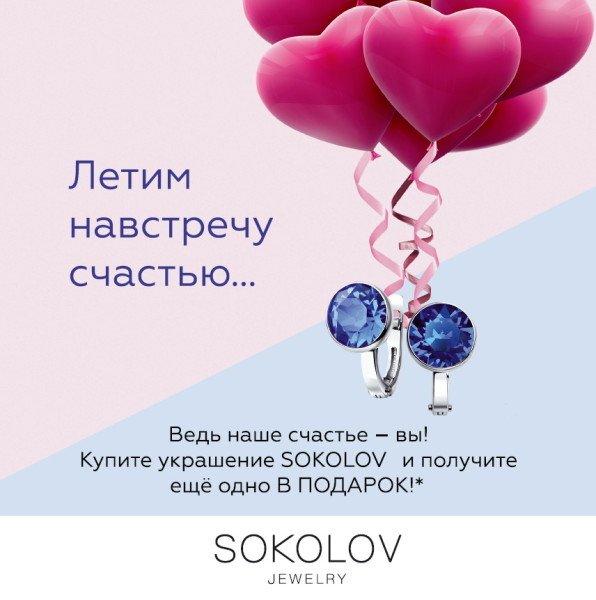 Мир золота_Sokolov_SMM