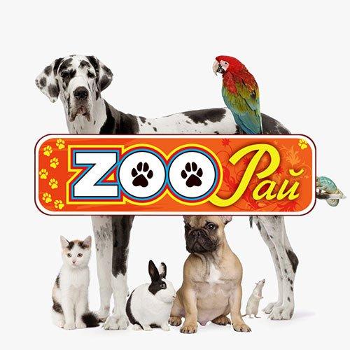 Zoo Рай
