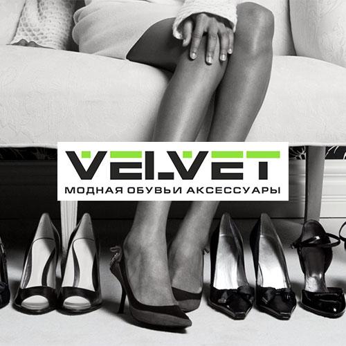 Velvet — Модная обувь