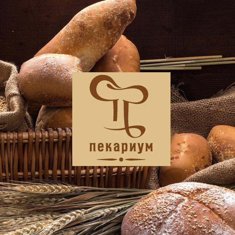 Пекариум